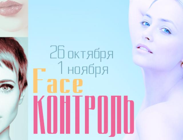 Звездный face-котроль: оригинальная Седокова, роковая Брежнева и огненная Шейк