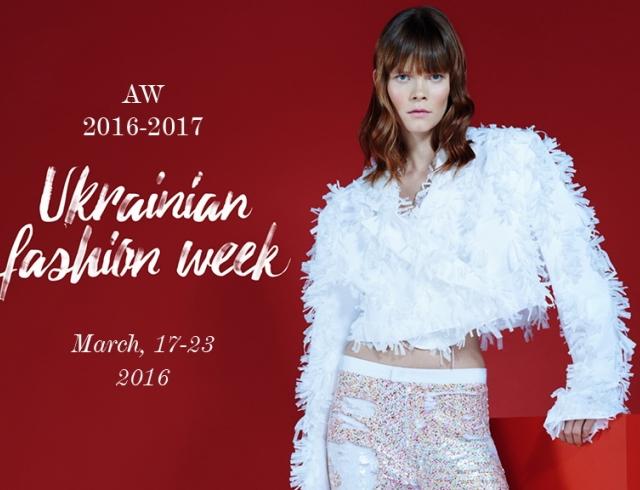 UFW-2016: опубликовали новую рекламную кампанию Ukrainian Fashion Week