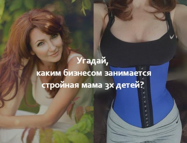 Красивый бизнес на дому для мамы троих детей: история Инны Клименко