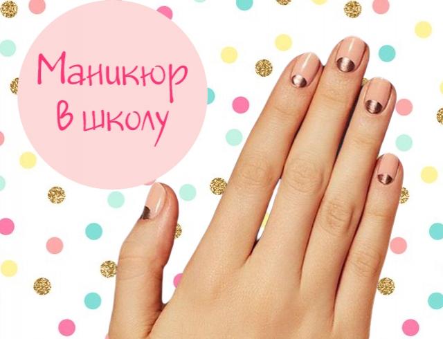 Фото красивых ногтей шеллак на короткие