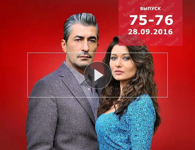 Сериал Уламки щастя 75 серия и 76 серия от 28.09.2016: смотреть онлайн ВИДЕО