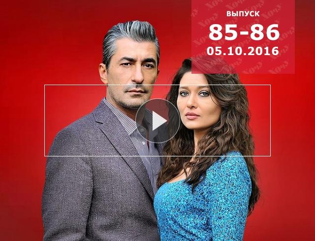 Сериал Уламки щастя 85 серия и 86 серия от 05.10.2016: смотреть онлайн ВИДЕО