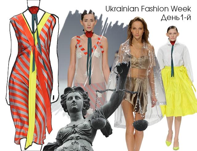 О чем молчат на Ukrainian Fashion Week. День первый: показы Yuliya POLISHCHUK и Label ONE