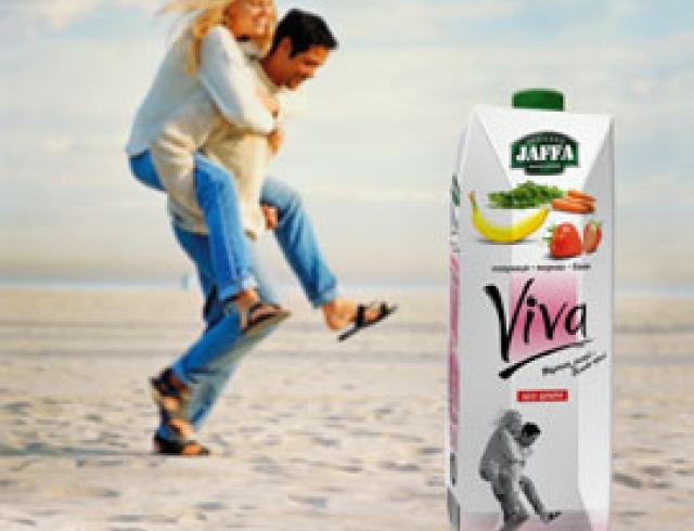 Jaffa Viva − 100%-й результат!