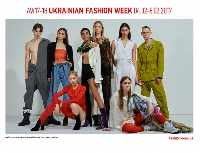 Долой стереотипы: юбилейная рекламная кампания Ukrainian Fashion Week