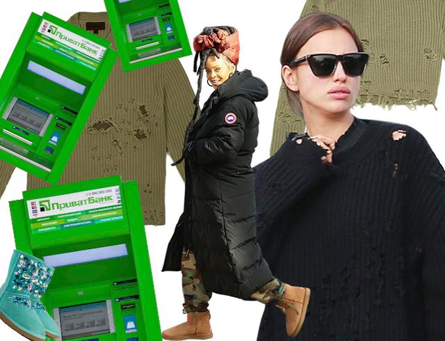 Старая гвардия не сдается: как быть в тренде, если стоишь в очереди к банкомату