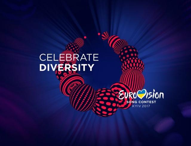 Стало известно, как будут выглядеть сцена и логотип Евровидения-2017 в Киеве (ФОТО)