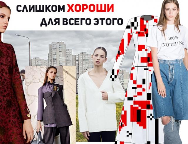 Искусство или бизнес: кто такие успешные украинские дизайнеры