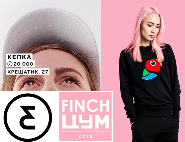 Nimses и украинские бренды: где купить вещи за нимы и почему это хорошая идея