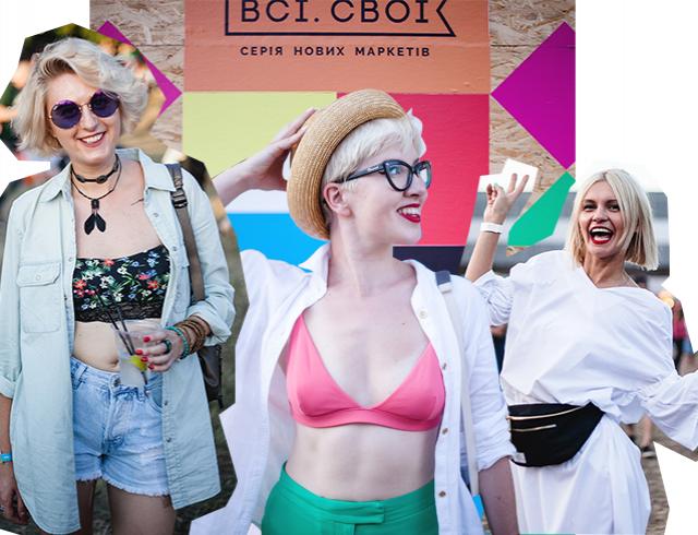 Гости «Всі.Свої» на Atlas Weekend: модные и стильные на самом масштабном музыкальном фестивале в Украине
