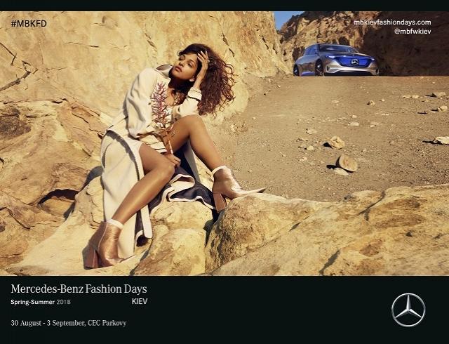 Mercedec-Benz Kiev Fashion Days весна-лето 2018: чем удивит Международная Неделя моды в Украине