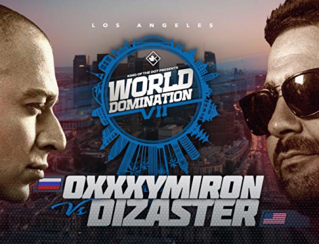 Победитель баттла Oxxxymiron vs Dizaster: смотреть онлайн баттл Оксимирона и Дизастера