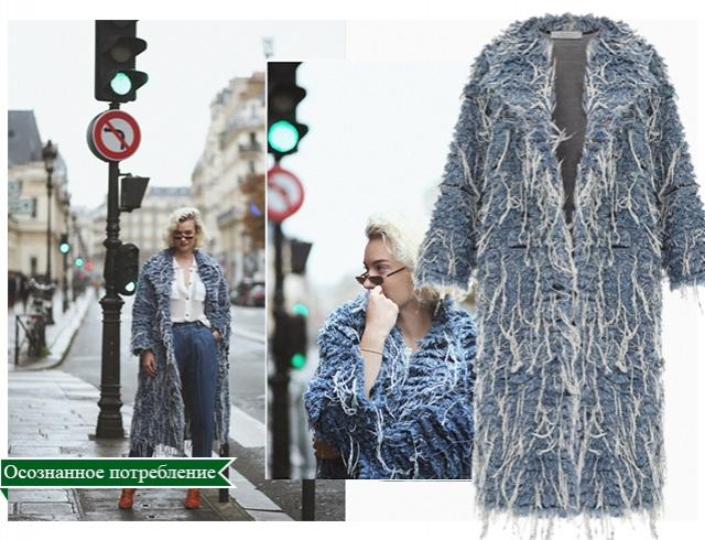 Шуба из денима и блогеры вместо моделей в новом кампейне Ksenia Schnaider