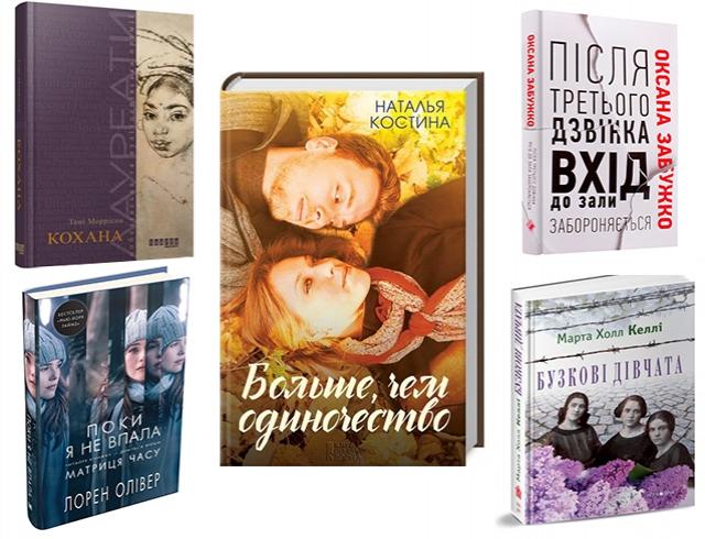 Критик рекомендует: 5 книг, которые помогут стать сильнее