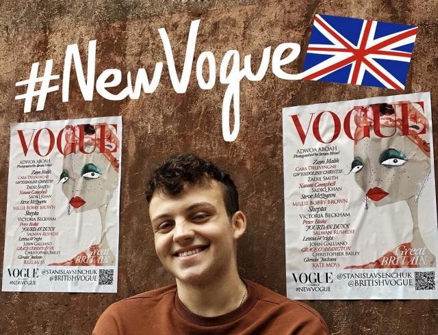 Рисунок украинского художника попал на обложку British Vogue