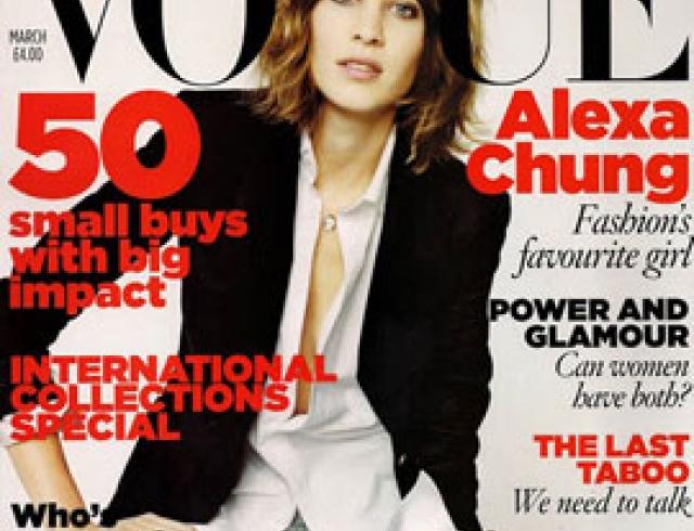 Vogue назвал стильных звезд уходящего года. ФОТО