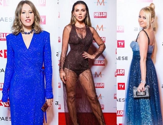 Битва стилей: Ксения Собчак, Анна Седокова, Яна Рудковская и другие на премии от журнала HELLO!