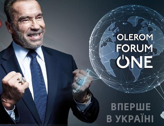 Арнольд Шварценеггер впервые приедет в Украину