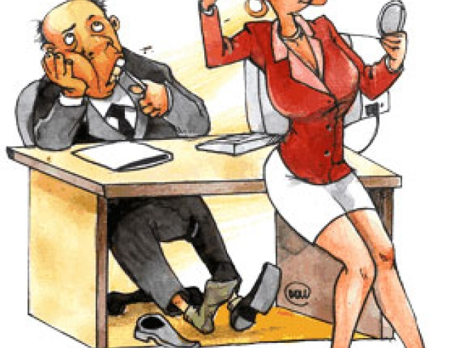 Стерва-секретарша
